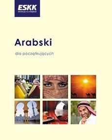 "Okładka kursu ""Arabski"""