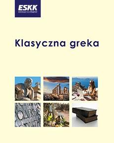 """Okładka kursu """"Greka"""""""