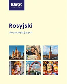 "Okładka kursu ""Rosyjski"""